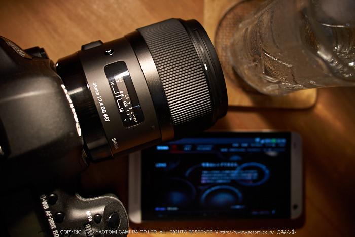 SIGMA,35mm、Art_2014yaotomi_3.jpg