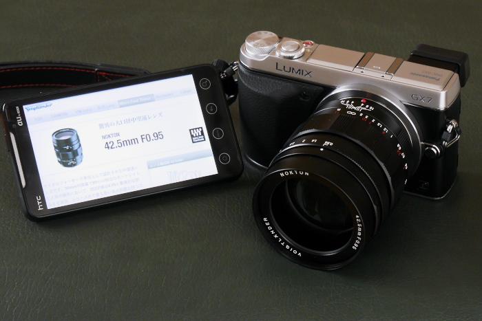 VOIGTLANDER_NOKTON42,5mmF0,95_2013yaotomi_1.jpg