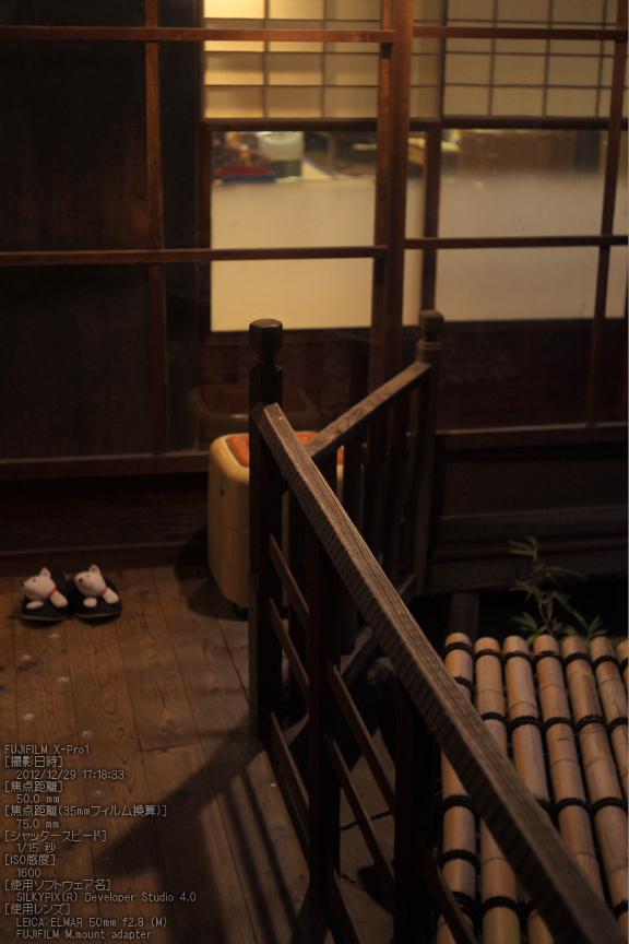 X-Pro1_ELMAR50mmf2.8(M)_yaotomi_10s.jpg