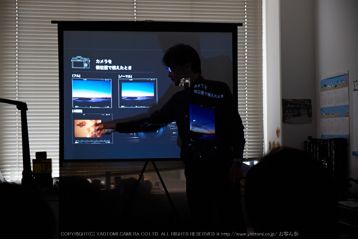 X-T1,勉強会(DSCF6198,40.7mm,F4)2014yaotomi_.jpg