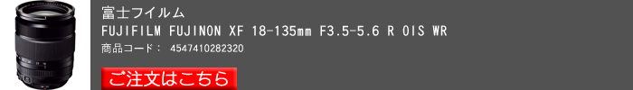 XF-18-135mm-F3.5-5.6-R-OIS-WR-.jpg