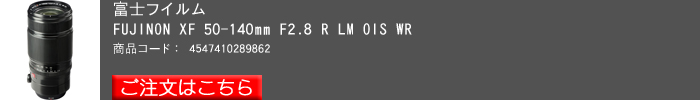 XF-50-140mm-F2.8-R-LM-OIS-WR.jpg