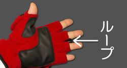 手袋-3.jpg