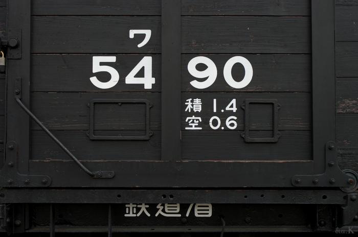 DIAK1925sds3-.jpg