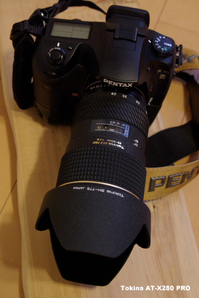 Tokina-AT-X280_1.jpg
