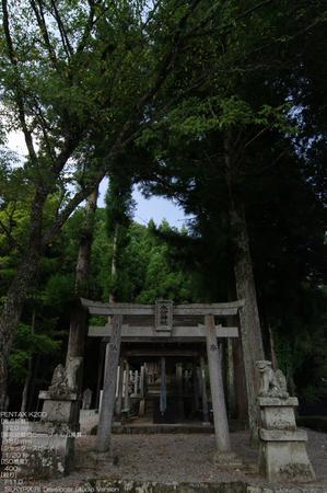 投石の滝・水分神社.jpg