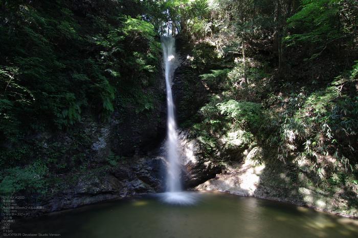 投石の滝-2.jpg
