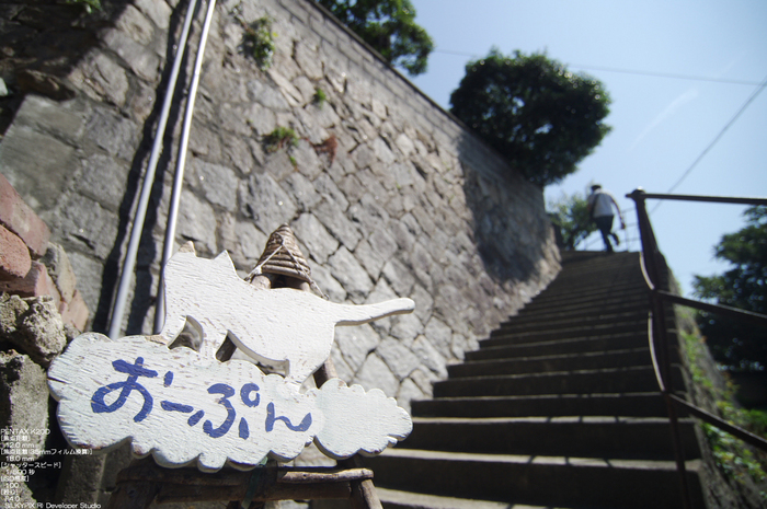 201009_尾道_32.jpg