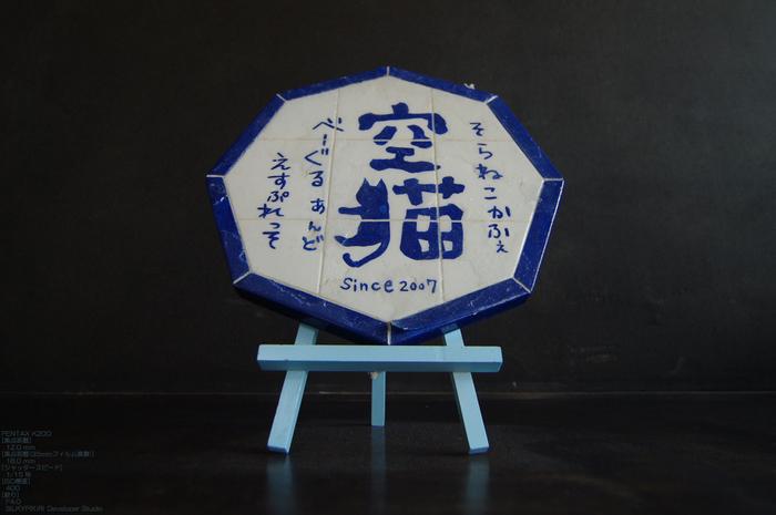 201009_尾道_39.jpg
