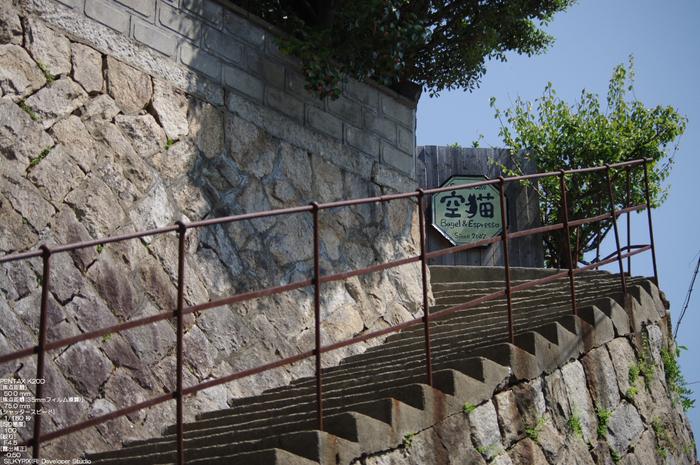 201009_尾道_49.jpg