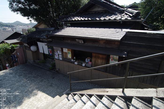 201009_尾道_56.jpg