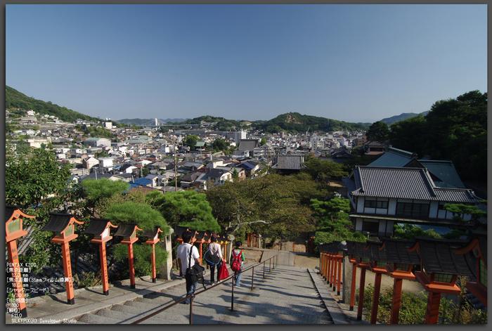 2010_09_尾道_op7.jpg