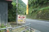 201010_ラーメン河_4.jpg