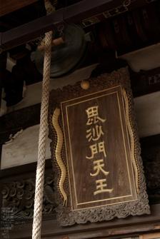 2010_信貴山・紅葉_26.jpg