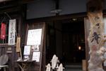 2010_信貴山・紅葉_32.jpg