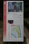 2010_室生寺・紅葉_7.jpg