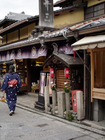 2010_石塀小径・秋_645D_8.jpg