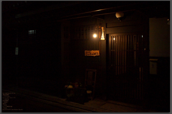 2010_はおと・忘_top.jpg