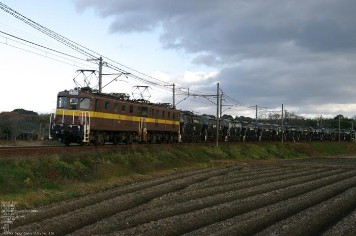 2010_三岐鉄道・秋_2.jpg