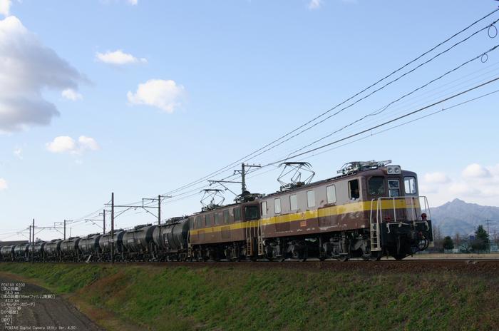 2010_三岐鉄道・秋_4.jpg