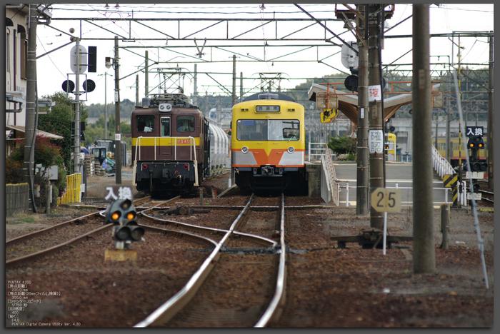 2010_三岐鉄道・秋_top.jpg