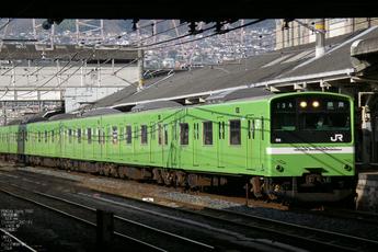 2010_大和路線201系_1.jpg