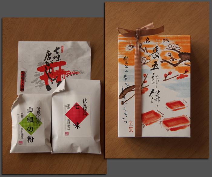 2010_終い天神_17.jpg