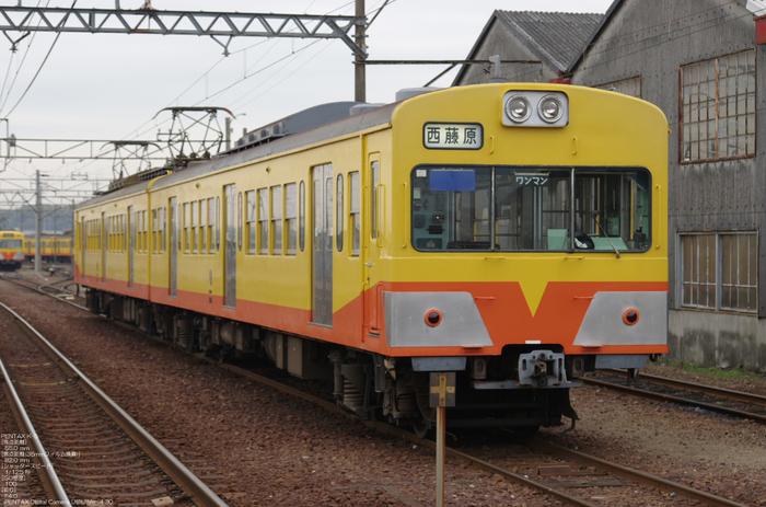 2010_2_三岐鉄道off_4a.jpg
