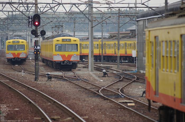 2010_2_三岐鉄道off_5.jpg