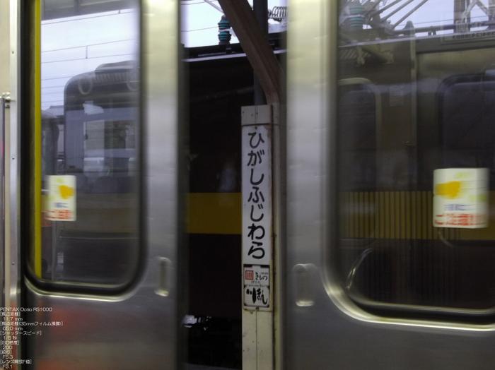 2010_2_三岐鉄道off_57.jpg