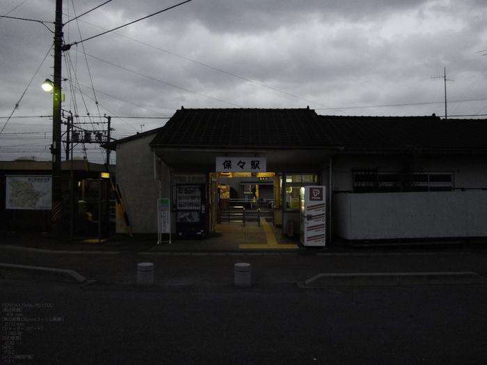 2010_2_三岐鉄道off_59.jpg