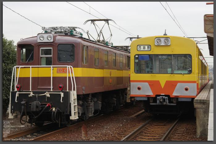 2010_2_三岐鉄道off_top2.jpg