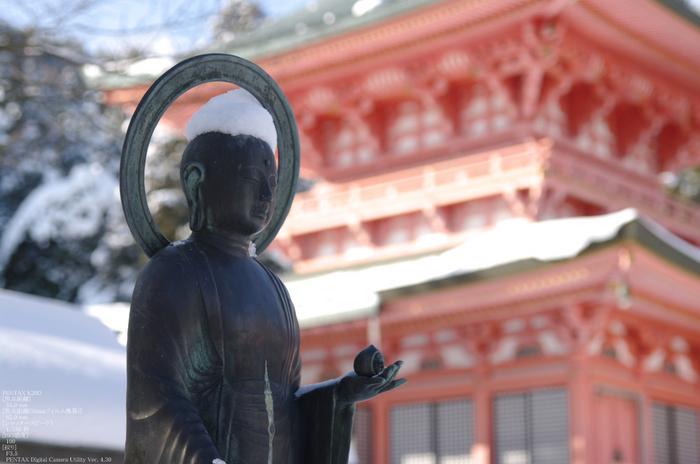2011_比叡山・冬_74.jpg