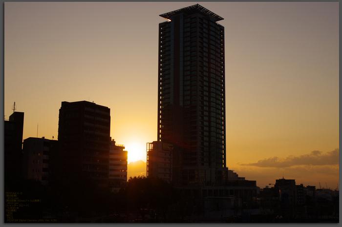 2011_1_神戸_top1.jpg
