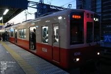 2011_1_阪神_1.jpg