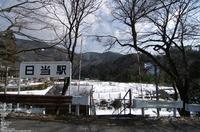 2011_樽見鉄道_2_2.jpg