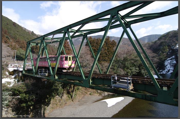 2011_樽見鉄道_2_top1.jpg