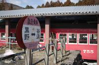 2011_2_樽見鉄道_51.jpg
