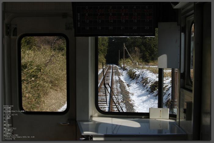 2011_2_樽見鉄道_top2.jpg