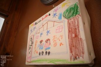 2011_3_あっぱれ_2.jpg