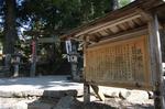 2011_4_三多気・桜_19.jpg