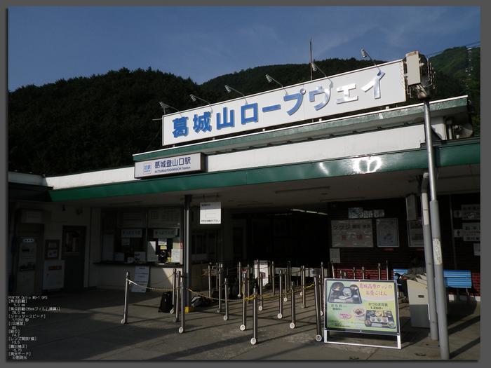 2011_5_葛城山・ツツジ_top.jpg
