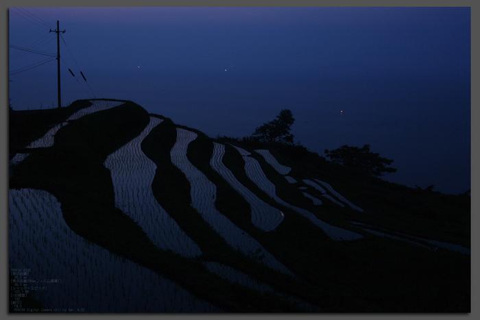 2011_6_伊根・日出_top.jpg