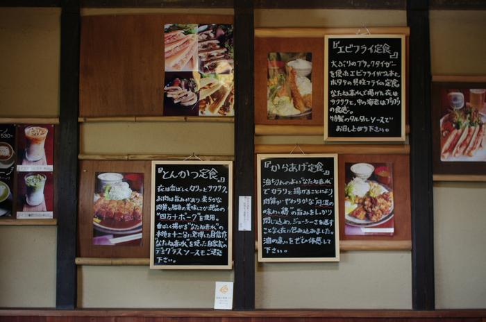 201107_勧修寺・蓮_17.jpg