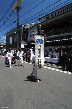 2011_祇園祭・山鉾巡行_2.jpg
