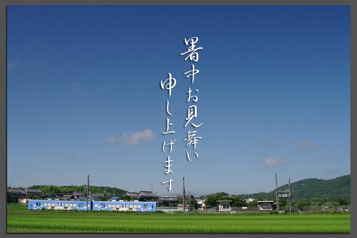 2011_7_伊賀鉄道・夏_top.jpg