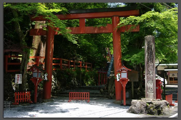 2011_7_貴船神社・夏_top.jpg