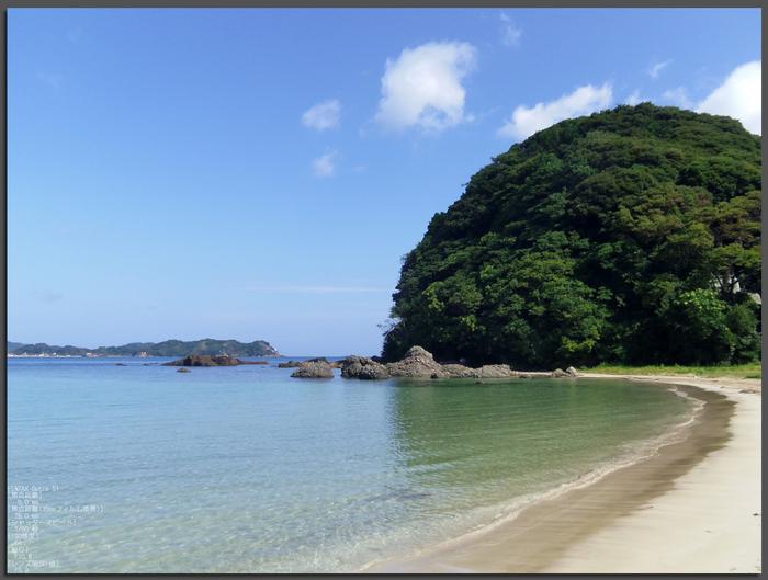 201108_島根半島_top2.jpg