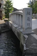 201108_醒ヶ井梅花藻_2.jpg