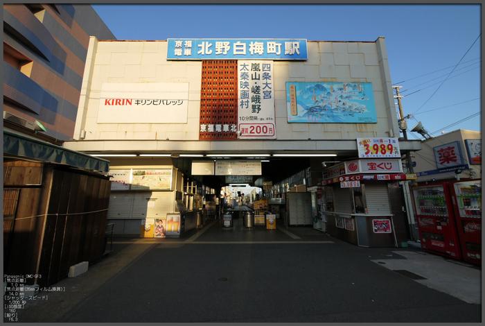 嵐電_201109_top1.jpg